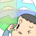 加齢黄班変性症と緑内障